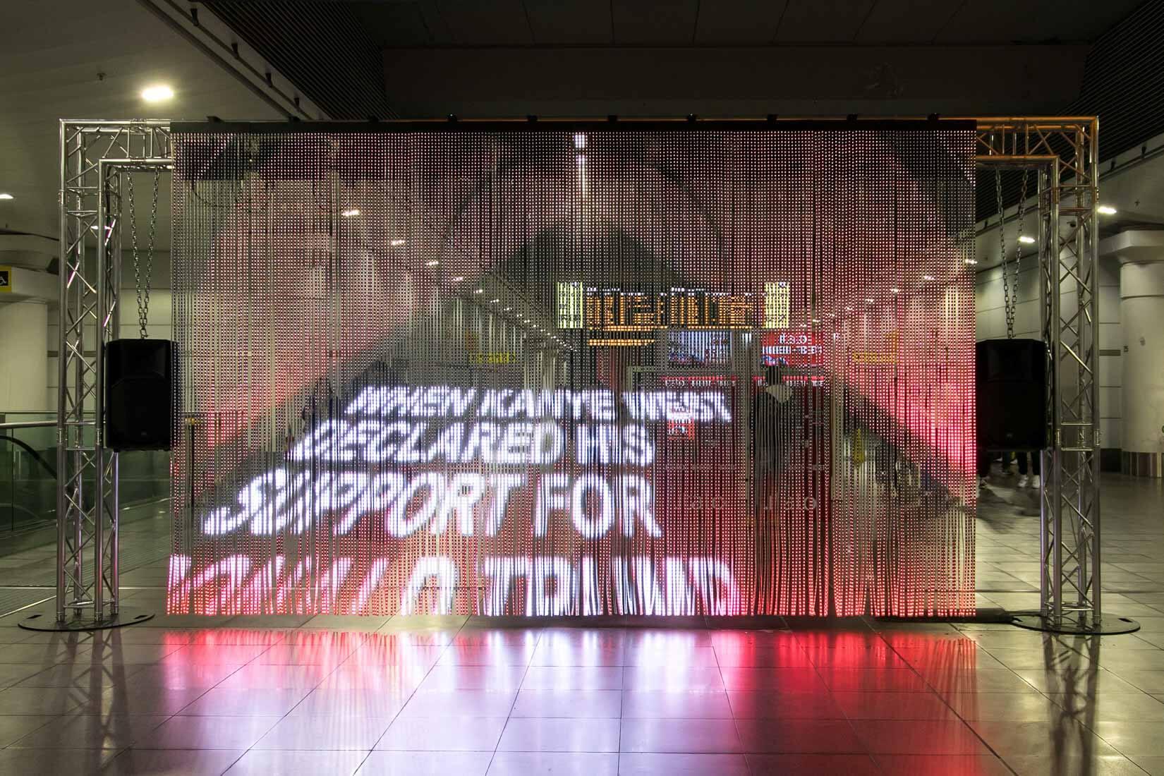 Stazione-art-city-2020-1